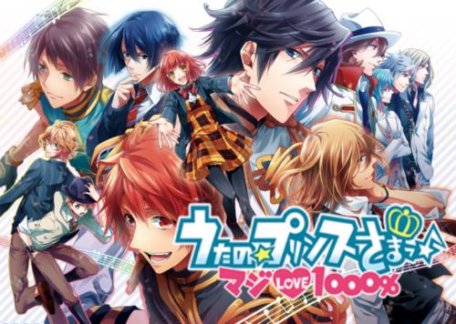 """Episode saison 2 """" Uta no prince sama╰☆╮  Maji love 2000% """""""