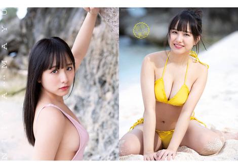 Magazine : ( [Young Gangan] - 2020 / N°7 - Mayu Niiya & Honoka Wakita Staring )