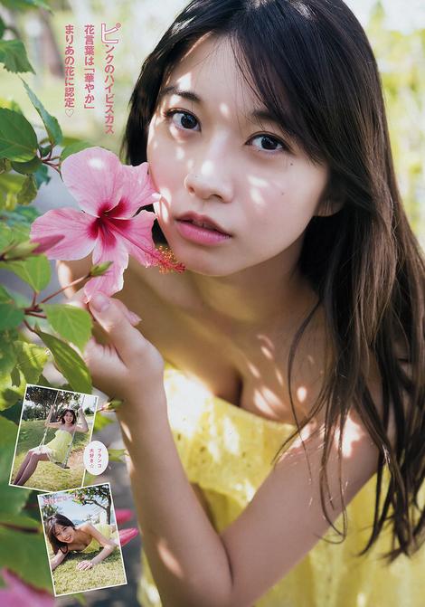 Magazine : ( [Young Magazine] - 2019 / N°6 - Maria Makino & Hinaho Takeda Staring )