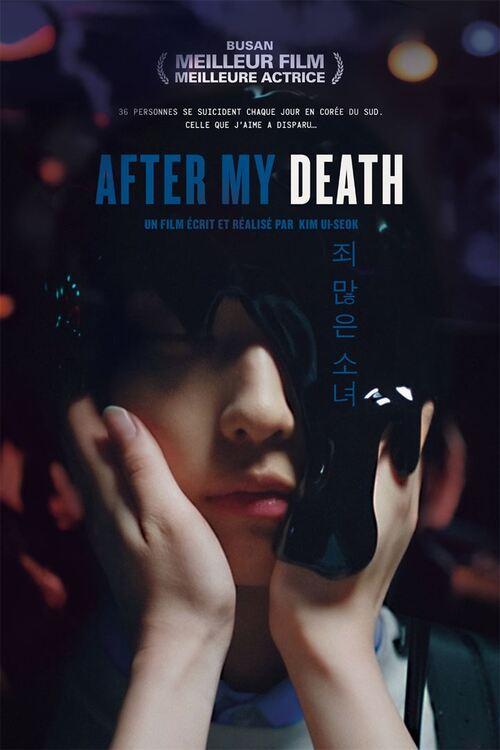 After my death - Découvrez la bande-annonce-annonce et l'affiche - En salles le 21 novembre 2018