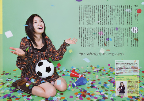 Magazine : ( [Bomb Magazine] - N°1 / January 2010 )