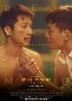 Swinging blossom 7/10 : film très sympathique avec une romance mignonne et sincère. On aimerait tous retrouver nos amours de jeunesse.