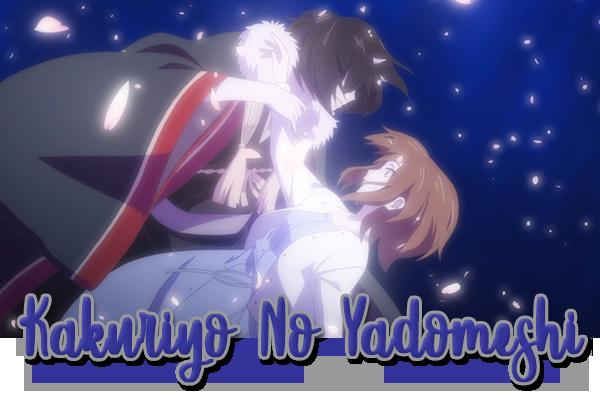[Anime] kakuriyo no yadomeshi #21