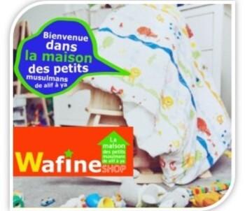 wafine2.jpg