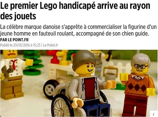 LEGO HANDICAPE 30 JANVIER 2016