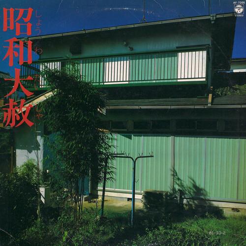EP-4 - Lingua Franca-1 (1983) [Experimental Funk Rock Psychedelic]