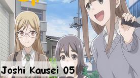 Joshi Kausei 05