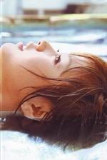 Alo Hello! Niigaki Risa Photobook -MAHALO-