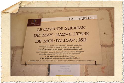 36500 Palluau sur Indre Château de Palluau Frontenac