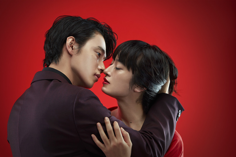 File:Todome no Kiss-p222.jpg