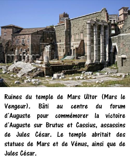 Dieux de l'Empire romain