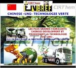 CHINESE -LNG- TECHNOLOGY: la technologie verte.