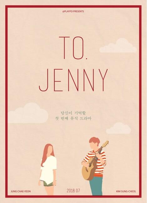 To Jenny (0/2)