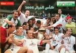 MCA-USMA Finale coue d'Algérie  2005/2006