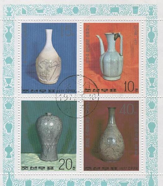 feuillet-poterie-coree-du-nord.jpg