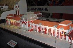 La Bulgarie en miniature