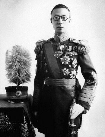 L'empire du  Manchukuo