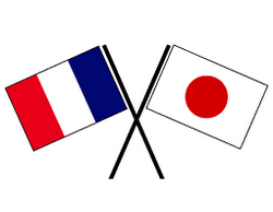 Mes Correspondants Japonais