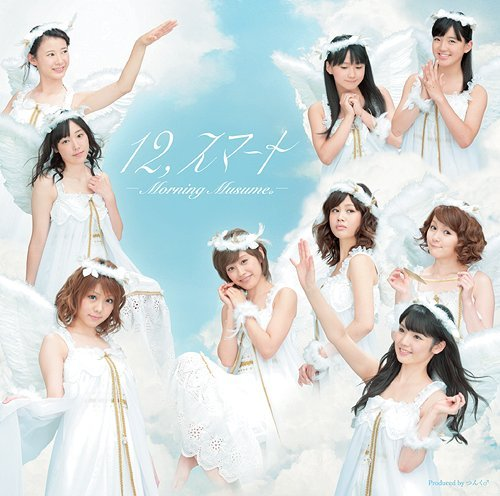 12,Smart Morning Musume