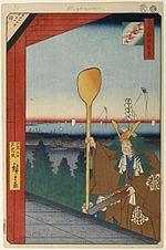 D'Akasaka à Shimbashi en passant par Yotusya....