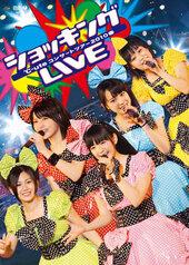 °C-ute Concert Tour 2010 Haru ~Shocking LIVE~