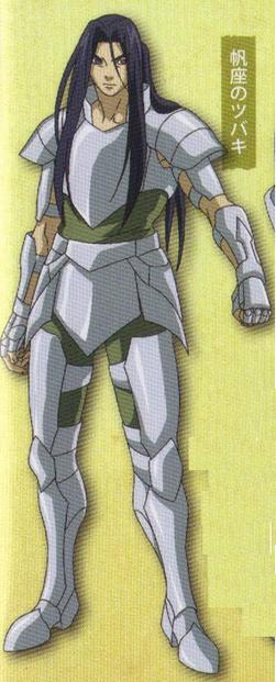 XXXV - Armure des Voiles (Vela Cloth)