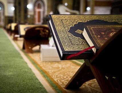 La préférence d'achever le coran le mois de ramadan