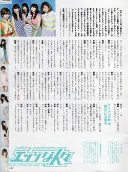 Scans 06/08/2013