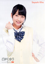 Morning Musume Riho Sayashi 鞘師里保 Gogaku yuu ごがくゆう