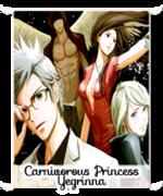 Carnivorous Princess Yegrinna