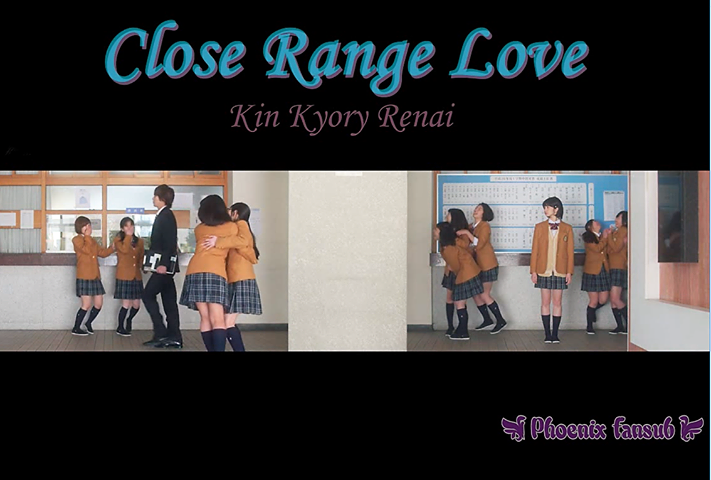 Sortie FILM - Close Range Love