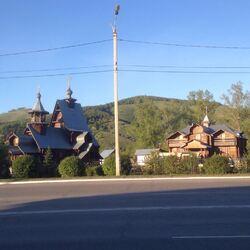NOVOSSIBIRSK à GOMO- ALTAJSH