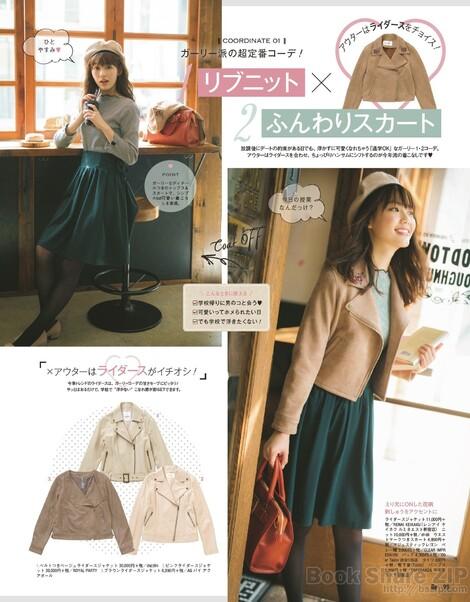 Magazine : ( [Ray] - 2017.12 )