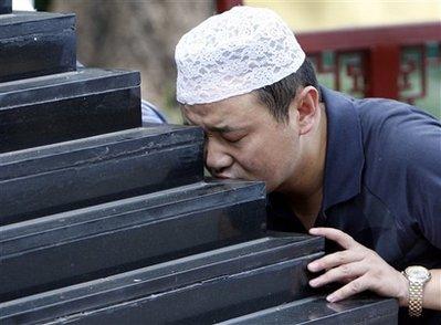 دموع الإيغور