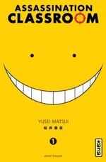 Assassination Classroom, Yusei MATSUI