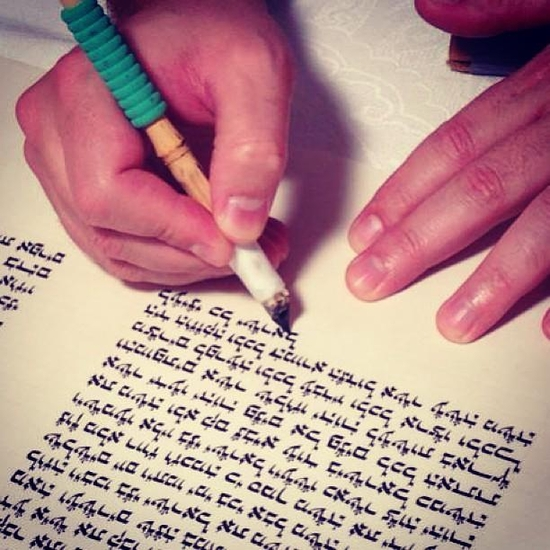 We finish the last letter of the Torah for Roccos Bar Mitzva! Lucky 13! Happy Birthday! Potential...