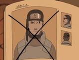 http://images.wikia.com/naruto/images/c/c7/Bingo_bok_inside.png