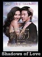 Films Taïwanais/Chinois