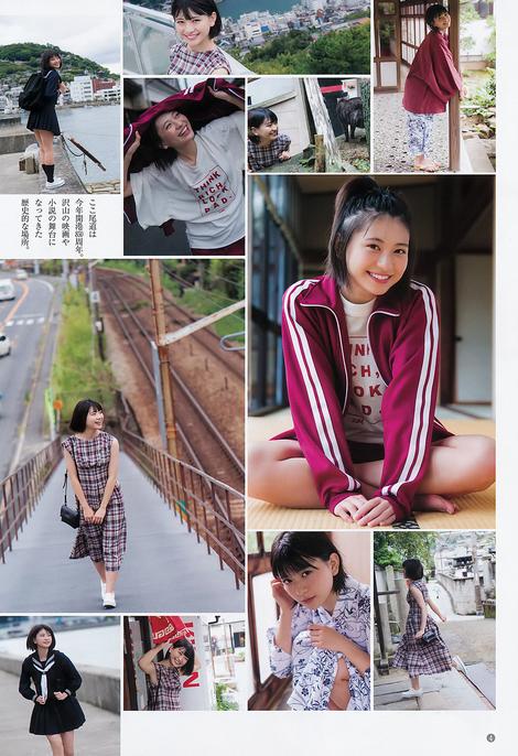 Magazine : ( [Young Jump] - 2019 / N°46 - Minami Yamada & PINOCO Staring )
