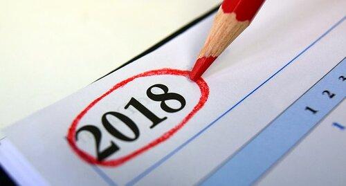 Horoscope annuel 2018 - Consultez votre astro 2018