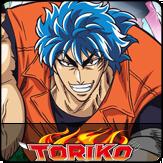 Toriko mange de la viande icone