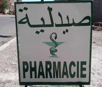 pharmacie-maroc27