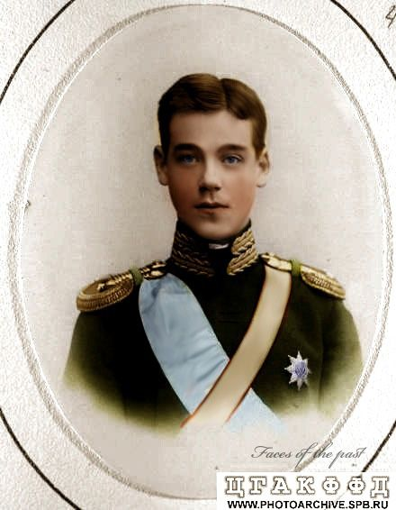 Grand Duke Michael Alexandrovich Romanov of Russia.: