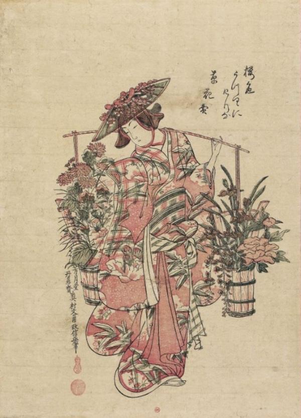 Avent 2014 - Jour 9 : Marchande de fleurs costumée, Okumura Masanobu