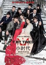 Résumé :  Ce film nous présente une histoire d'amitié entre 4 jeunes filles, Lin Xiao, Gu Li, Nan Xiang, Tang Wanru du point de vue de Lin Xiao, à Shanghai. Il illustre les changements de philosophies qui s'opèrent en elles. Les 4 jeunes filles ont été camarades de classe au lycée et colocataires à l'université. Sur le campus, elles font face à une force pression, tout en commençant leurs stages. Après la fin de leurs études, même si elles sont devenues sophistiquées et ont atteint la haute société, leur amitié continue, remplie de malentendus et jalousie. Mais, elles ont plus que jamais changé.