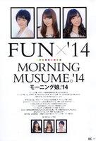 BIG ONE GIRLS Morning Musume'14 Mizuki Fukumura Ayumi Ishida Haruka Kudo Magazine