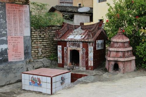Village de Nán xī南溪 : Yan xiang lou 衍香楼.