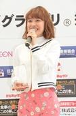 Ai Takahashi Karaage Grand Prix