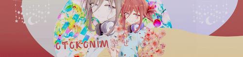 Commande de Minokoto (header)