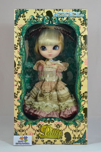 Boîte Romantic Alice Pink